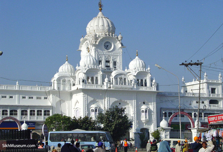 Sikh Museum in Amritsar And Central Sikh Museum